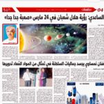 """E3274488 9AFC 4566 8764 CD2025E2EC62 150x150 - """"(W)OMAN"""" - Made in Oman"""